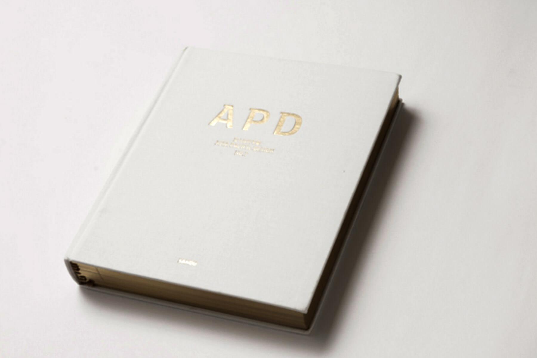 Press_APD_7_03