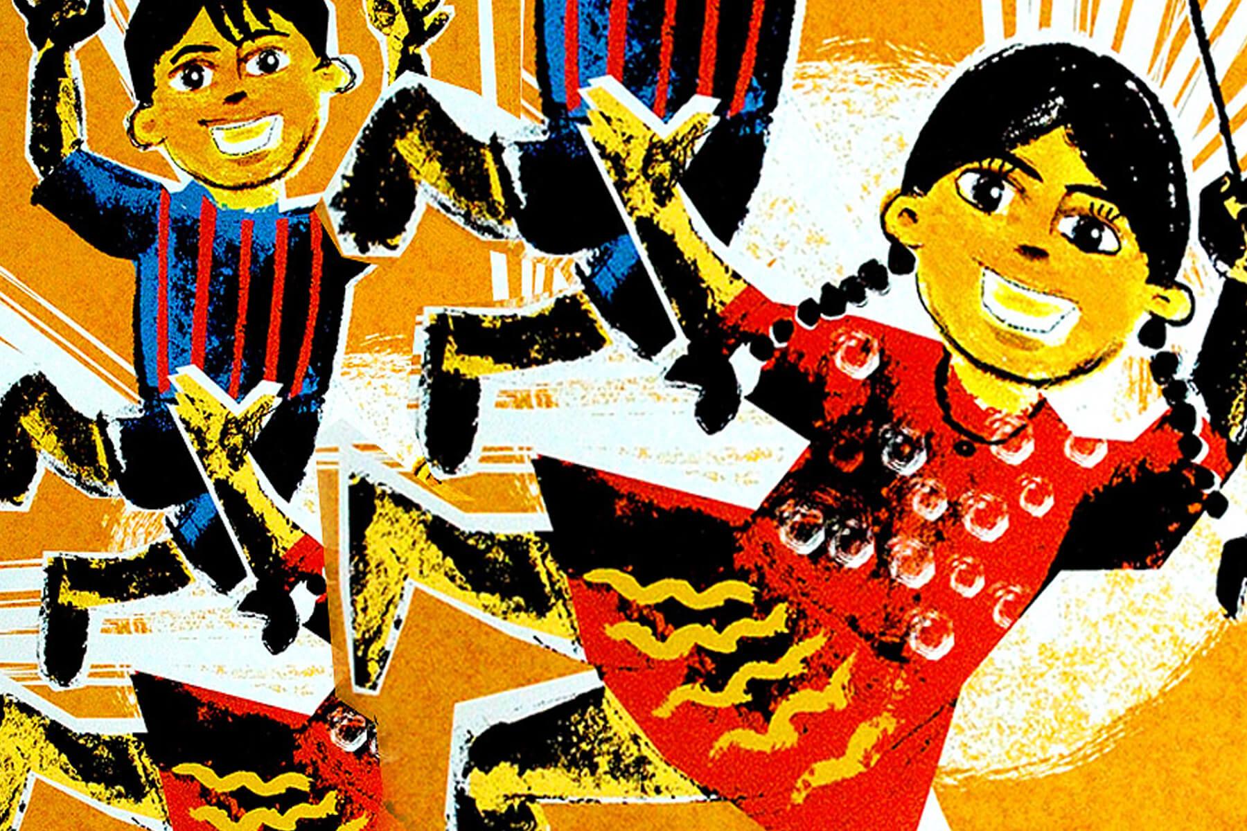 Bal Vividha 2006